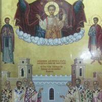 Theotokos_06