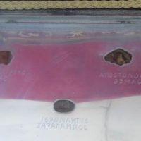 leipsanithiki-agiou-Z-09